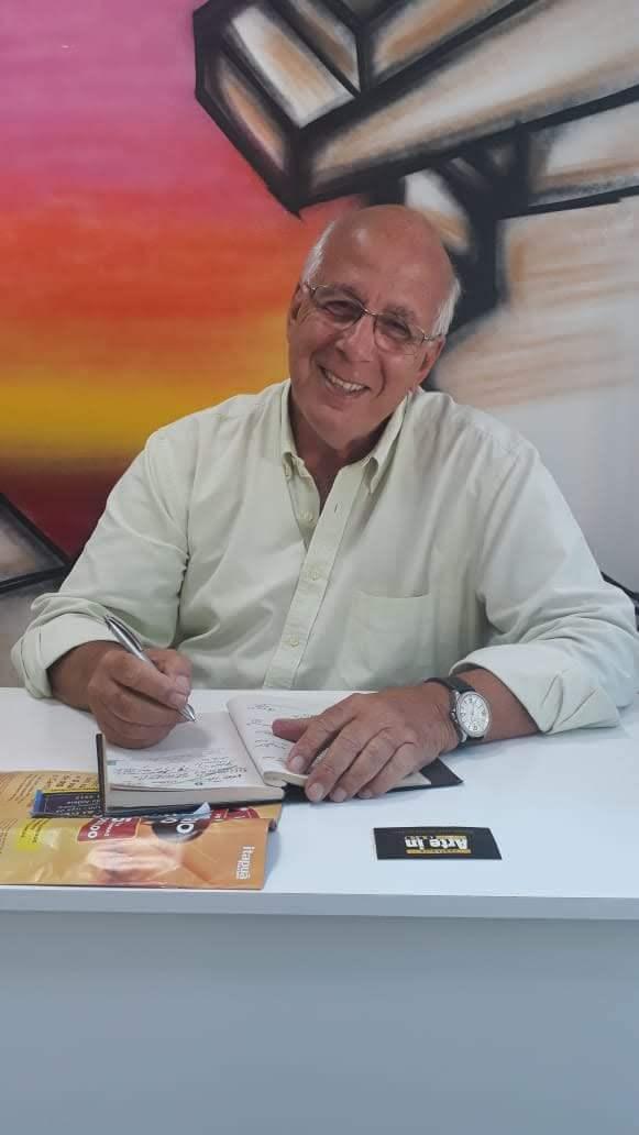 Marcio Antonio